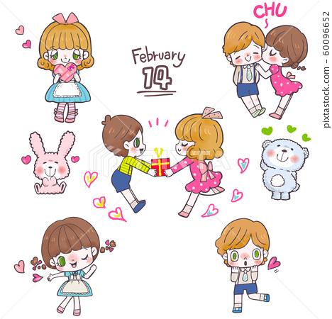 발렌타인의 귀여운 캐릭터 60096652