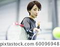 網球網球俱樂部網球學校健身健身房婦女 60096948