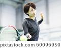 網球網球俱樂部網球學校健身健身房婦女 60096950