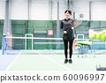 테니스 테니스 클럽 테니스 스쿨 피트니스 체육관 여성 60096997