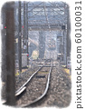 铁路 60100031