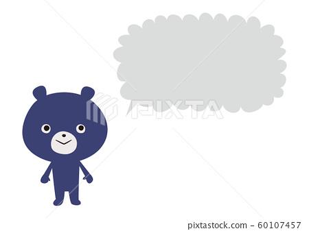 熊和語音泡沫圖 60107457