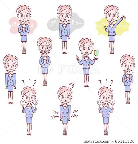 여성의 표정 여러가지 세트 60111326