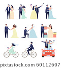 Wedding ceremonial bundle. Marriage love couples happy characters bride preparation celebration vector characters male female 60112607