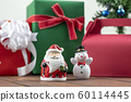 Santa and snowman dolls with giftboxes. 60114445