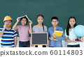 Group of young diversity Asian children smiling and holding school objects and book in classroom.  60114803