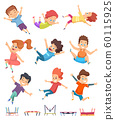 Kids jumping. Trampoline childrens athletic playing on playground active games vector cartoon people 60115925