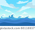Ocean surface wave seamless. Underwater cartoon liquid pattern river and sea vector background 60116937