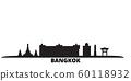 Thailand, Bangkok City city skyline isolated vector illustration. Thailand, Bangkok City travel black cityscape 60118932