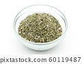 Hyssop willow mint dry herb: Hyssop Dry Leaves 60119487