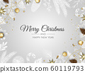 Merry Christmas background with christmas element. Vector illustration 60119793