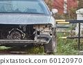 Car Wreck with missing parts 60120970