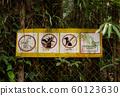 No flesh, no pets warning tables in national park 60123630