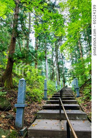 Akiho Otaki Fudoson [Sendai City, Miyagi Prefecture] 60124199