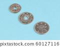 역대 50 엔 동전 60127116
