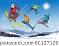 Skiing tour in the mountains. Challenge yourself in the winter with friends. 60127120