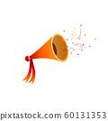 gift voucher with white envelope illustration 60131353