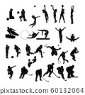 Set Sports people Silhouettes collection 60132064