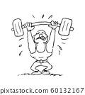 funny cartoon weight lifting 60132167
