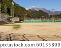 俯瞰大山冲绳国家公园的地上棒球场 60135809