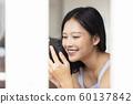 女性生活方式智能 60137842