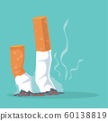 Cigarettes with smoking product Flat illustration 60138819