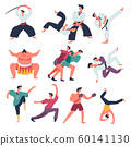 Fighting sportsmen, oriental fight arts, isolated characters 60141130