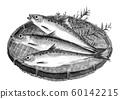 Sardine strawberry watercolor 60142215