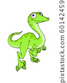 Funny illustration of a dinosaur of the species troodon 60142459