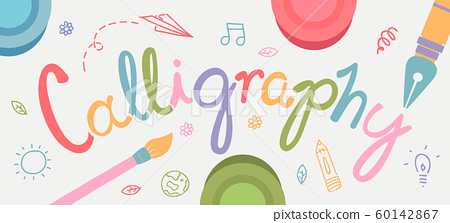 Calligraphy Text Design Illustration 60142867