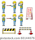 Traffic control illustration set 60144076