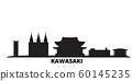 Japan, Kawasaki city skyline isolated vector illustration. Japan, Kawasaki travel black cityscape 60145235