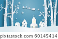 Christmas celebration banner in paper cut style. 60145414