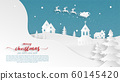 Christmas celebration banner in paper cut style. 60145420
