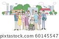 Nursing and hospital people 60145547