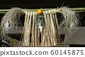 Traditional sash ornament 60145875