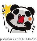 My Panda. Awakening something happens 60146235