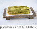 Spinach fettuccine 60148612