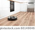 Robotic vacuum cleaner 60149046