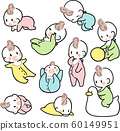 Baby pose collection 2 60149951