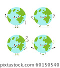 Cute happy Earth planet character set 60150540