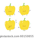 Cute happy bell pepper character set collection 60150655