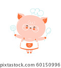 Cute happy smiling pig chef 60150996