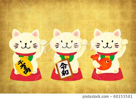 Maneki Nyanko黃金景觀 60153581
