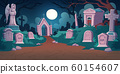 Cemetery landscape at night, tombstone with RIP 60154607