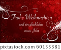 Christmas Snowflakes on Red Bokeh Background 60155381