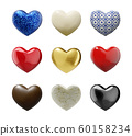 Various Colorful Hearts with clipping path - 3D 60158234