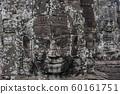 Bayon Temple - Angkor Wat - Cambodia 60161751