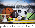 Cups of winners award, Sport equipment and balls 60162672