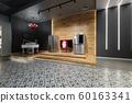 Premium home appliance store interior 60163341
